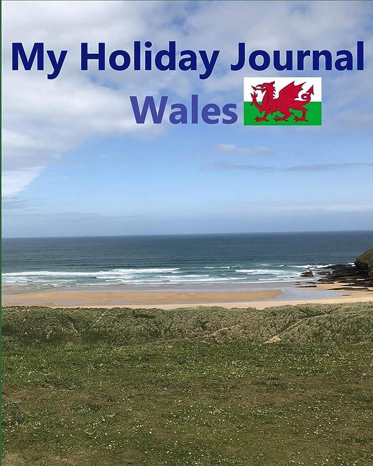 ビーチ買収はずMy Holiday Journal Wales
