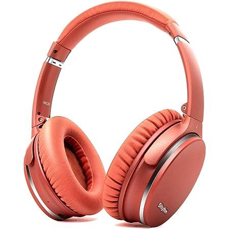 【Amazon限定ブランド】ノイズキャンセリング ヘッドホン ワイヤレス Bluetooth 5.0 ヘッドフォン 急速充電 オーバーイヤー型 Srhythm NC35 ヘッドホン 超軽量 マイク付き 重低音 50時間以上音楽再生 低遅延 ANCノイズキャンセル (オレンジ)