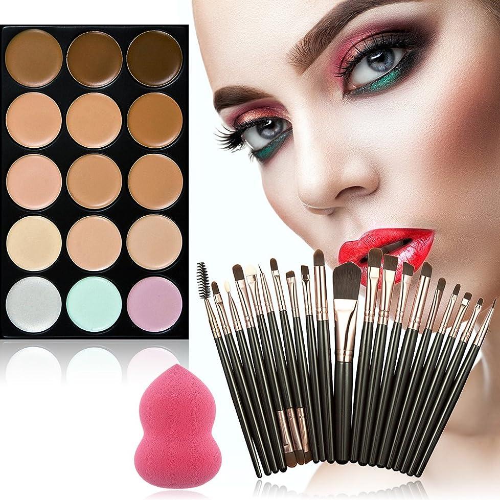 プロペラコンパイル摂氏15 Colors Makeup Powder Cream Concealer Palette+20pcs Cosmetic Foundation Eyeshadow Blush Brushes + Cosmetic Sponge Brush Puffs
