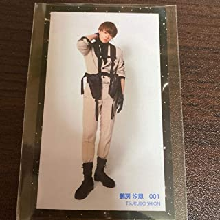 JO1 museum トレカ 鶴房汐恩 001