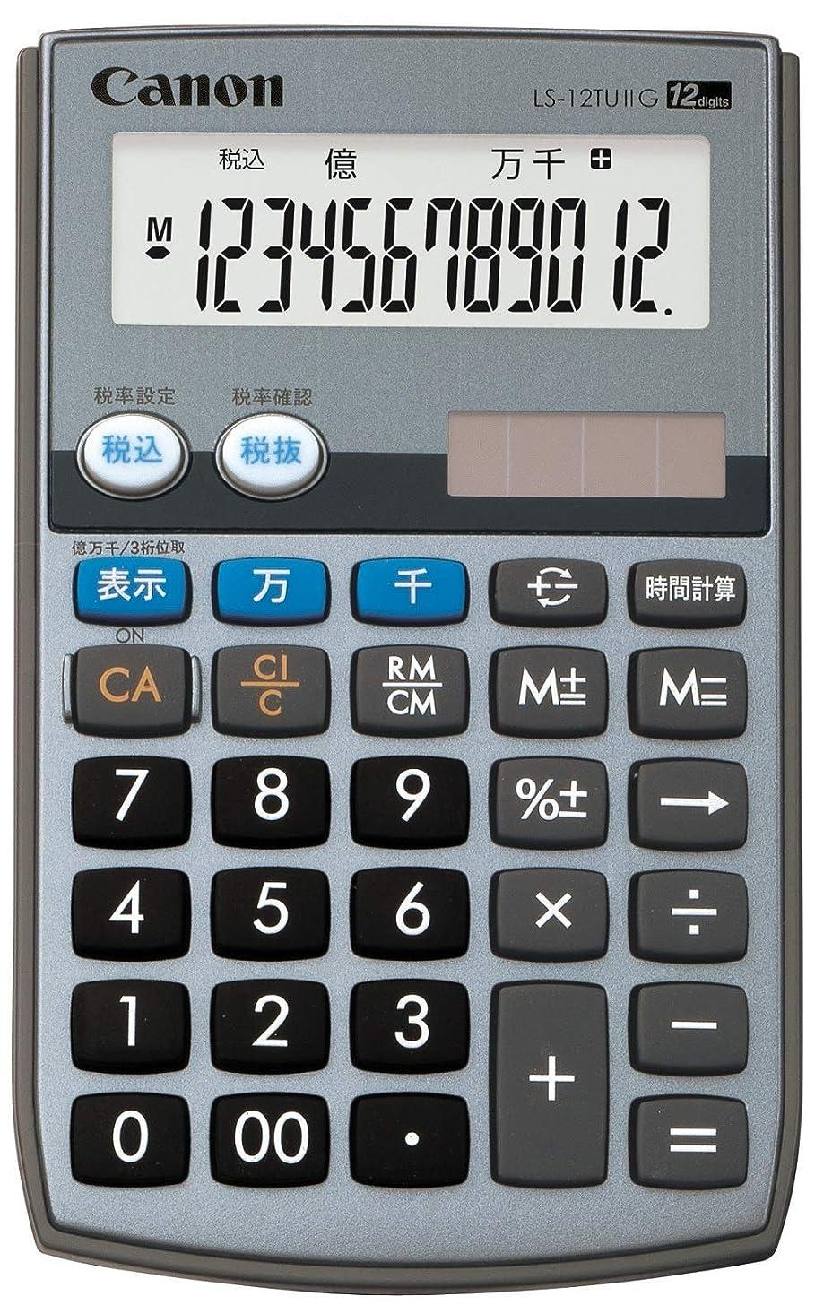 セーターバスタブ聡明キャノン 電卓 12桁 手帳型 千万単位機能 カバー付き LS-12TUIIG グレー