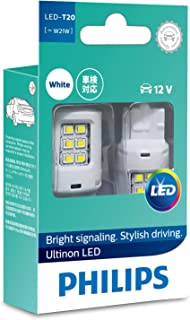 PHILIPS 11065ULWX2 Ultinon LED T20 W21W 12V White Wedge globes - boxed pair