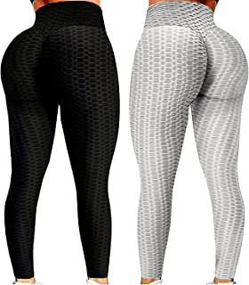 Leggings for Women,2pack Lifting Anti Cellulite High Waisted Women's Yoga Pants,Workout Running Tummy Control Sport