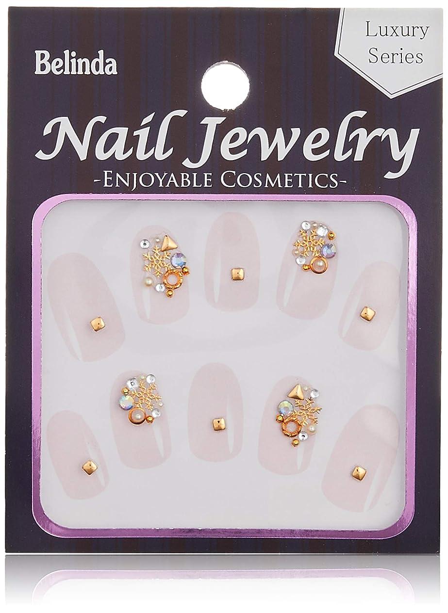 ピアノを弾く火曜日予見するBelinda Nail Jewels No.691