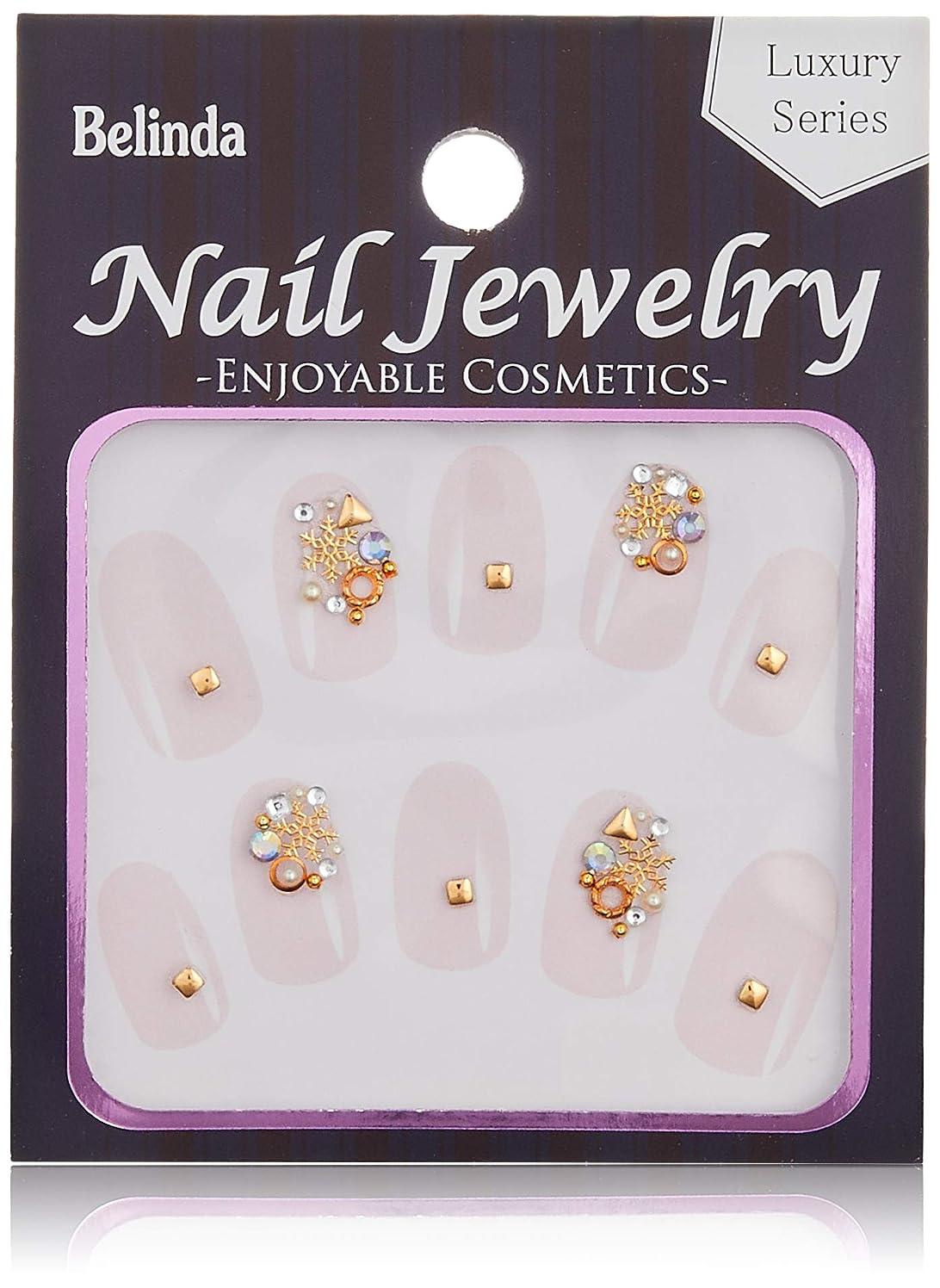 学校サンプル恥ずかしいBelinda Nail Jewels No.691