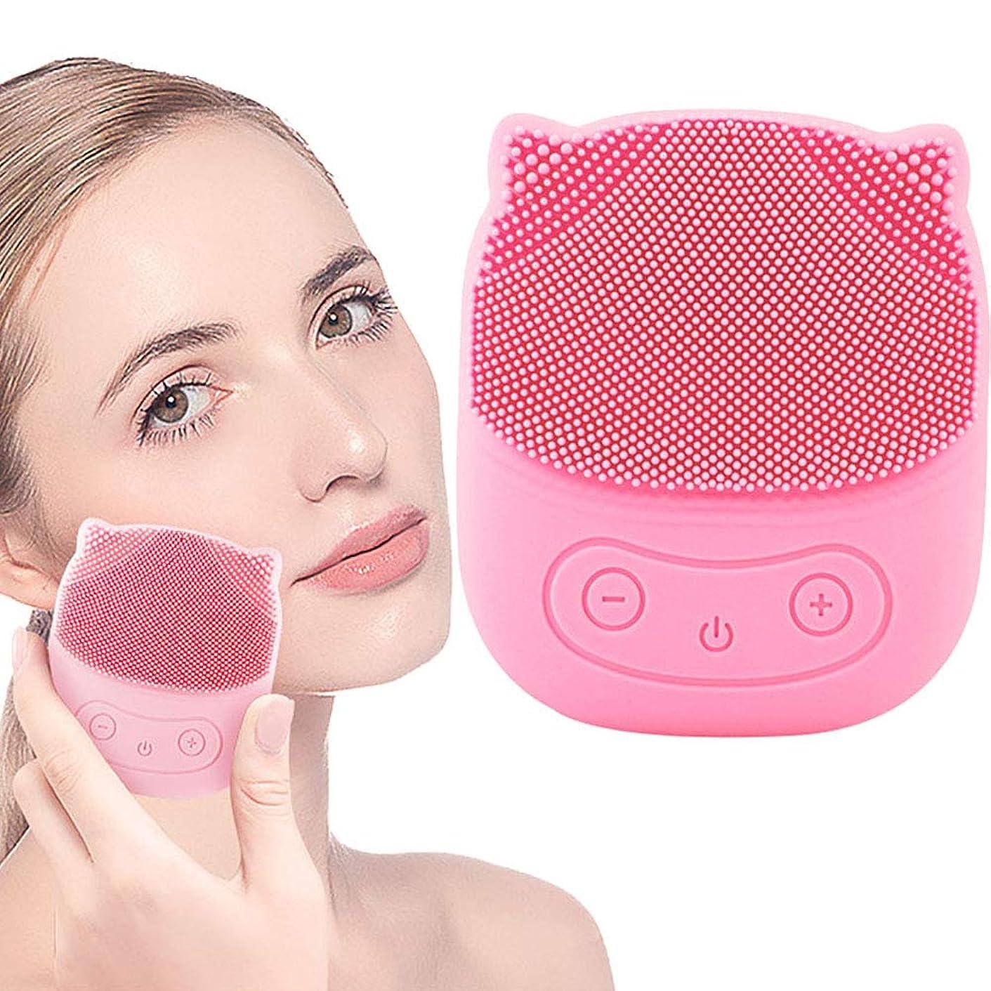 変化ファランクス迷彩電動 洗顔ブラシ 音波洗顔器 ボディブラシ USB充電式IPX7防水 シリコン洗顔とマッサージ 毛穴ケア 多機能美顔器 敏感肌 5段階強度調節 小型 男女兼用 [ピンク](USBケーブル付属)