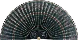 Decorative Fan - Teal and Burgundy Floral Pattern (Teal/Burgundy) (40