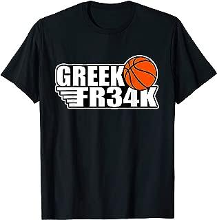 GREEK FR34K Basketball Shirt Milwaukee Freak geek T-shirt