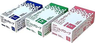 【帝人】 ニトリルグローブ パウダーフリー 100枚入り 食品衛生法適合 ニトリル手袋 粉なし 使い捨て /ブルー (1, M)