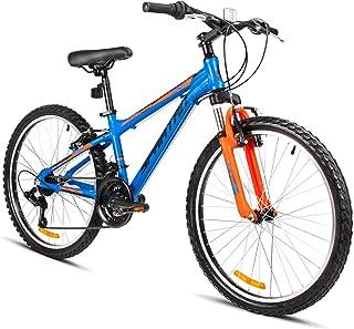 دراجة جالكسي الجبلية مقاس 24 انش من سبارتان - دراجة جبلية - لون ازرق