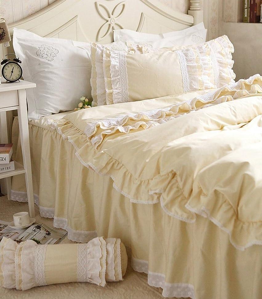 波紋系統的派手姫系 綿100%イエローのベースに可愛いホワイトレース付きフリル模様掛ふとんカバーと枕カバー2枚 シングル