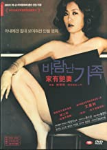 A Good Lawyer's Wife Region 3 Import Korean Audio W/Chinese, English & Korean Subs. 104 Minutes MYUNG StarMax