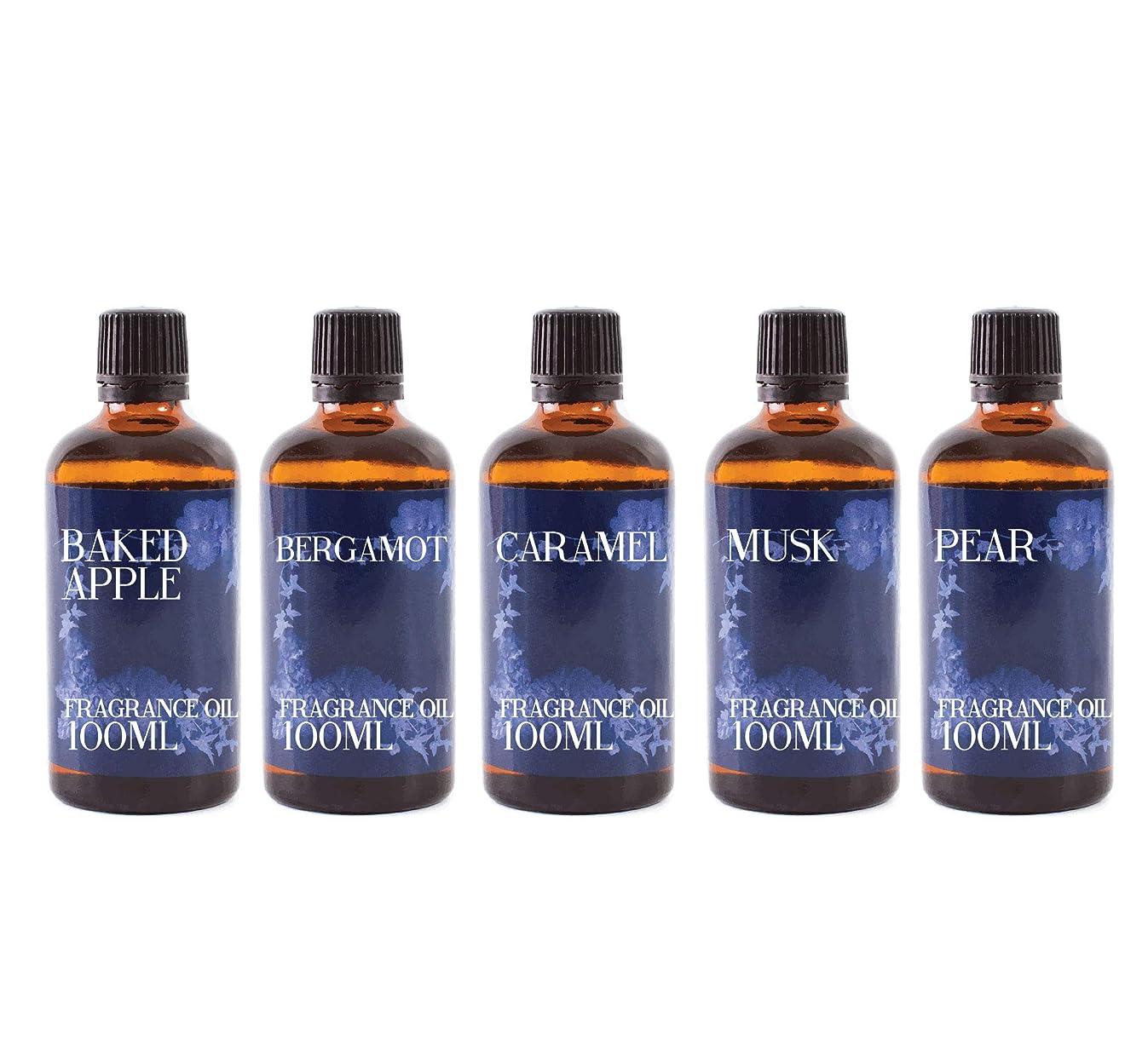 膨らませる惨めな句Mystic Moments | Fragrant Oil Starter Pack - Autumn Oils - 5 x 100ml