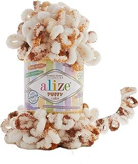 Alize Puffy Color Yarn Baby Blanket Yarn Lot of 5 skeins 500gr 50yds 100% Micropolyester Soft Yarn Baby Blanket Yarn Hand ...