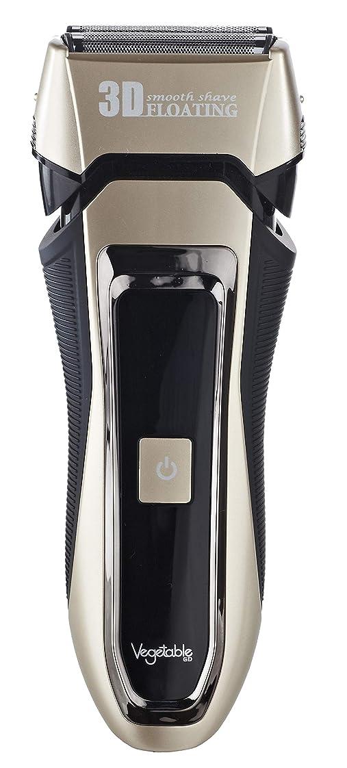 減る予備ユーザー髭剃り 電気シェーバー Vegetable 充電式 交流式 3枚刃 防水 IPX7適合 予備外刃2枚付 GD-S308