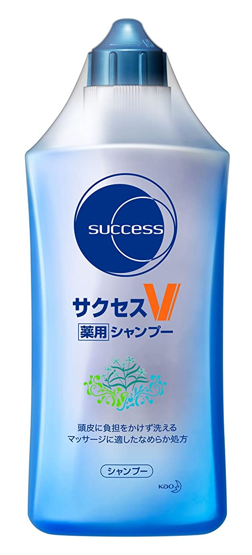 にはまってトランク細菌サクセスV 薬用シャンプー 本体 380ml