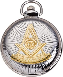 Masonic Pocket Watch - Freemason Men's Pocket Watch - Precision Quartz Movement - Gold Square & Compasses Case - White Dial with Masonic Emblem - Pocket Watch Chain Included