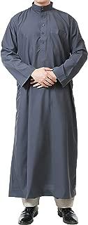 Muslim Mens Clothing Arabic Dresses-Plus Size East Islamic Clothing Long Abaya Kaftan Maxi Cotton Robe