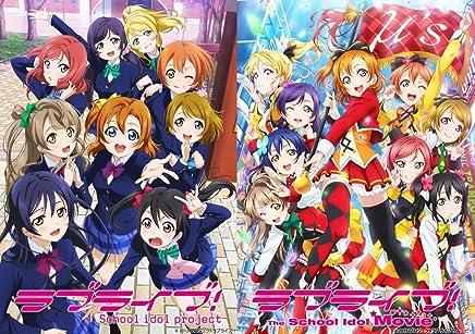 ラブライブ!  9th Anniversary Blu-ray BOX Forever Edition (初回限定生産)