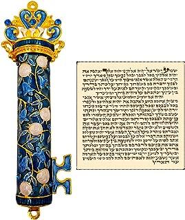 TALISMAN4U Blue Enamel Jewish MEZUZAH CASE with Scroll Hebrew Parchment Jerusalem Key Protection Door Mezuza Made in Israel 5