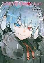 Tokyo Ghoul: re, Vol. 12 (12)