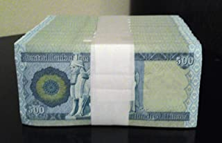 Nice1159 20,000 Iraqi Dinar (IQD) - Official Iraq Currency 40-500 Dinar Notes- Rare for Collectors (Only 1 Set Left)