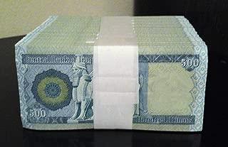 iraqi dinar chat