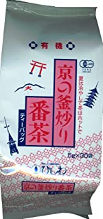 ひしわ 有機京の釜炒り番茶TB (5g×30P)×2個