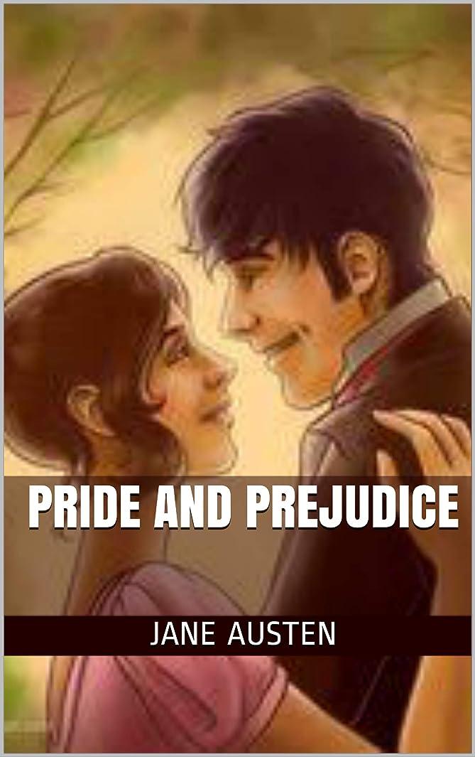既婚再生的ボウルPRIDE AND PREJUDICE (English Edition)