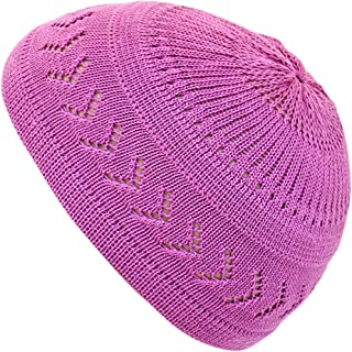 196645a1c1a Muslim Bookmark Stretchy Elastic Beanie Kufi Skull Cap Hats Featuring Cool  Designs and Stripes