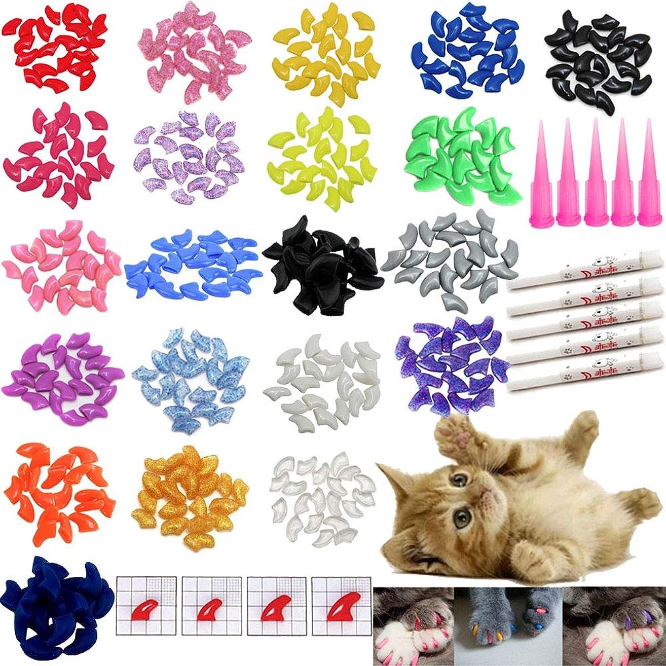 VICTHY 100 PCS Soft Pet Cat Nail Caps Cats Paws Grooming Nail Claws Caps Covers of 5 Kinds 5Pcs Adhesive Glue