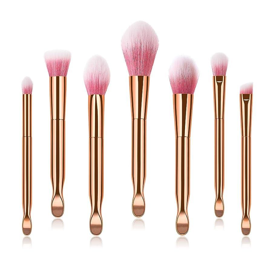 床であること世論調査化粧用品 新しい複数の組み合わせ化粧ブラシセット化粧ブラシ耳スプーン研磨、スポット、コンシーラー - 高品質合成コンパクト剛毛 (UnitCount : 7)