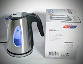 Electric Kettle 1.7 L 2200 W with safety lock and filter