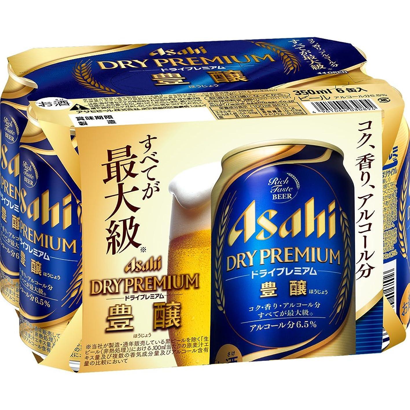 バイパスラッカスコンサルタントアサヒ ドライプレミアム豊醸 350ml×6缶パック
