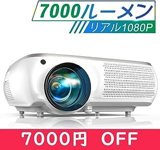 TOPTRO プロジェクター 1920×1080リアル解像度4K対応 ±50°デジタル台形補正 輝度増強 ホームプロジェクター