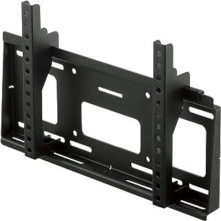 ハヤミ工産 【HAMILeX】 MZシリーズ (~32v型対応) テレビ壁掛金具 [角度固定タイプ] MZ521