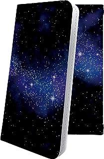 スマートフォンケース・Xperia Z4 SOV31・互換 ケース 手帳型 オーロラ 天の川 星 星柄 星空 宇宙 夜空 星型 エクスペリア・互換 ケース 手帳型スマートフォンケース・ハワイアン ハワイ 夏 海 XperiaZ4 風景 [hiz...