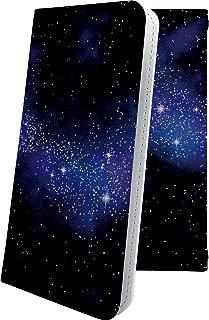 MADOSMA Q501WH / Q501A-WH / Q501AO-WH ケース 手帳型 オーロラ 天の川 星 星柄 星空 宇宙 夜空 星型 マドスマ 手帳型ケース ハワイアン ハワイ 夏 海 Q501 Q501A Q501AO 風景