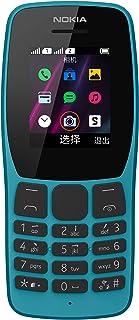 NOKIA 110 Feature Phone, Dual SIM, 4 MB RAM, Camera - Blue