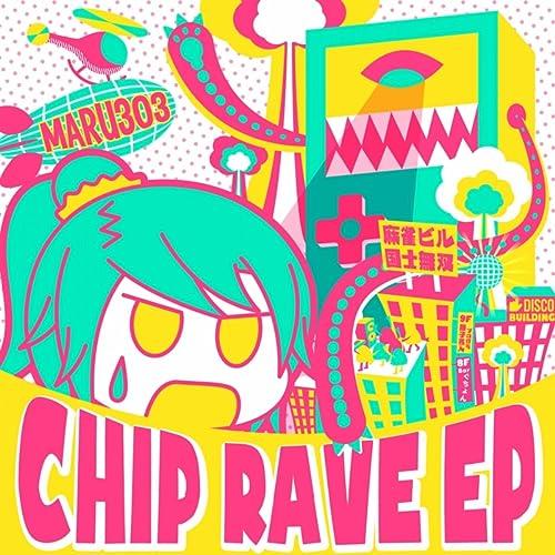 Ninja Rave (Kokushimusou Remix) by Maru303 on Amazon Music ...