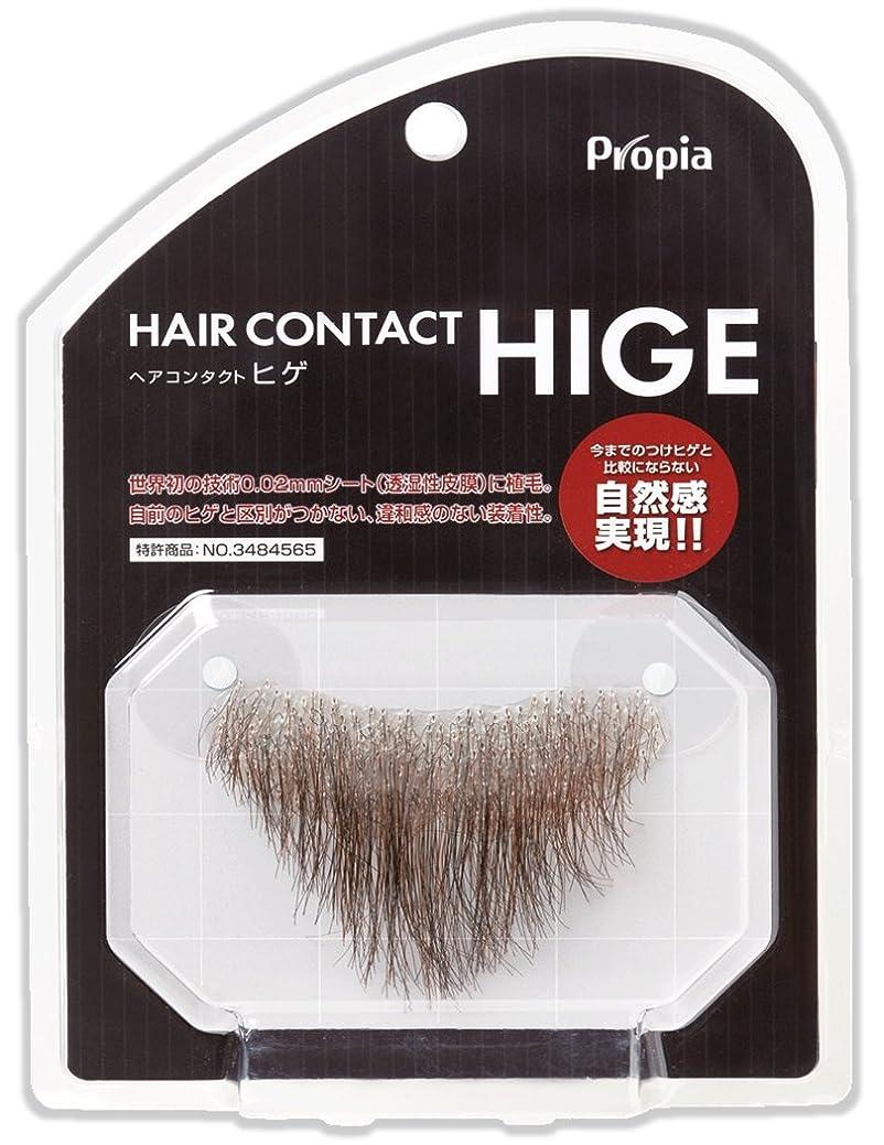 ホイップ予想外血HAIR CONTACT HIGE アゴヒゲ カール