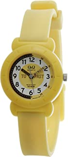 Q&Q Kids White & Yellow Dial Silicone Band Watch - VP81J012Y