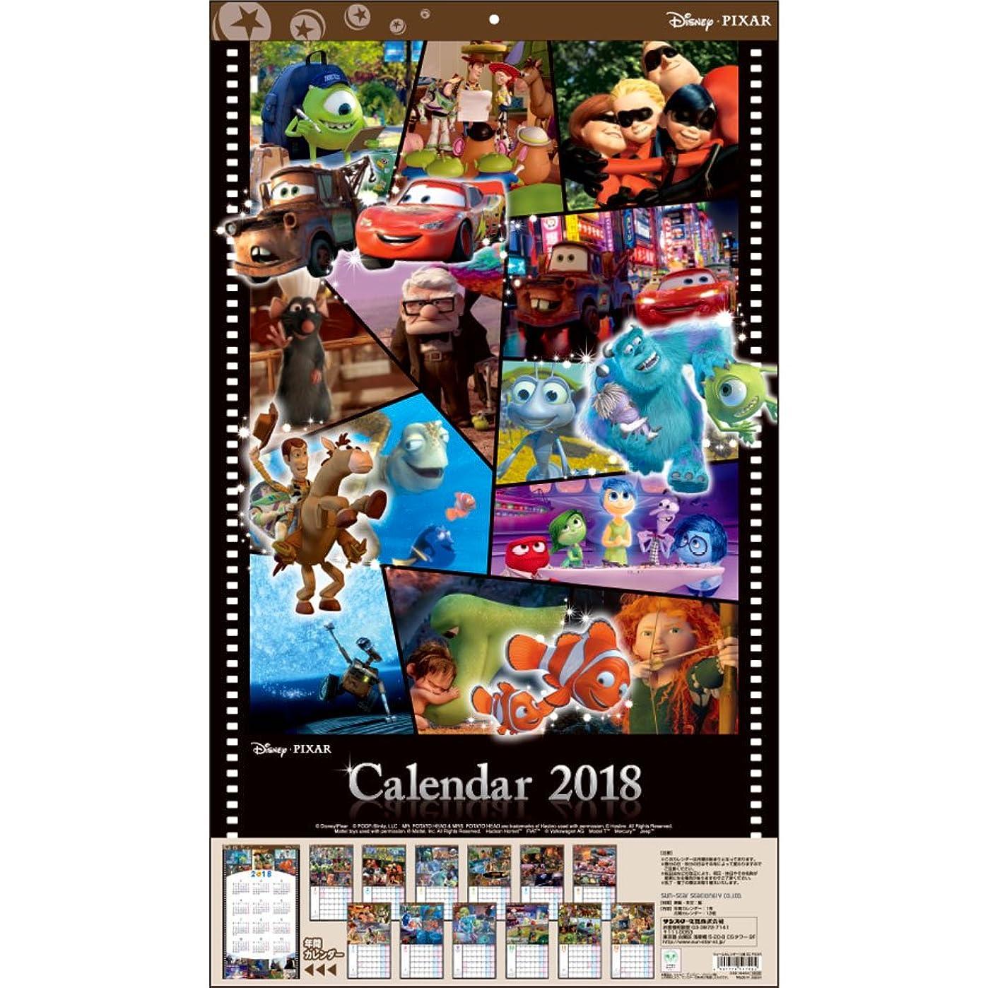 店員スキャンダラスどっちでもサンスター文具 ディズニー 2018年 カレンダー 壁掛け ピクサー S8516464