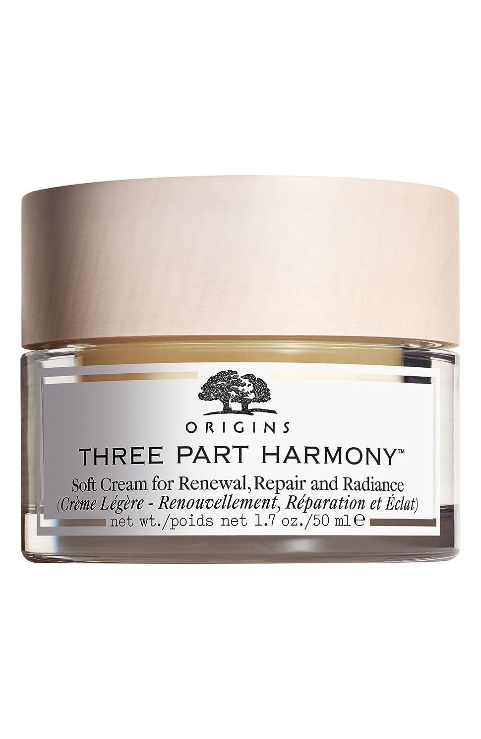 バブル両方散逸オリジンズ Three Part Harmony Soft Cream for Renewal, Repair and Radiance - 50ml 並行輸入品