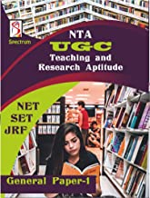 Best english literature for ugc net Reviews