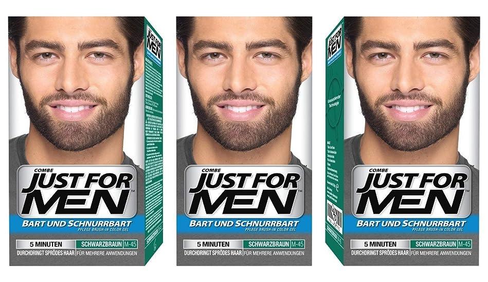 ビザあえぎうなずくJust for Men 3 X口ひげとあごひげひげジェルの色M45(ダークブラウン?ブラック)