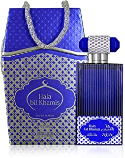Nabeel Perfumes Hala Bil Khamis Eau De Perfume For Unisex - 100 ml