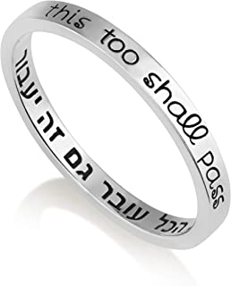 Marina Meiri 925 Sterling Silver Engraved Ring, Womens Mens Band, This Too Shall Pass in English Hebrew. (See Size Options)
