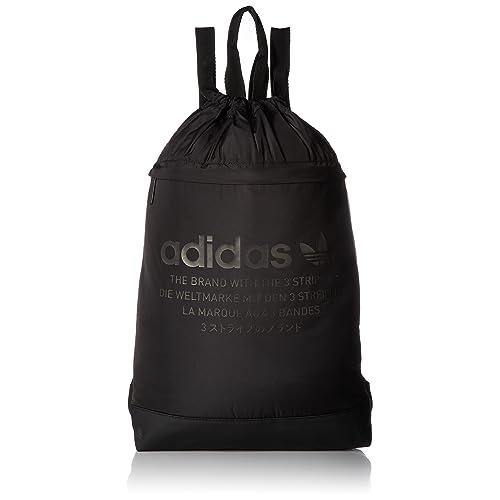 fcc0f8c5e968 adidas Originals NMD Sackpack