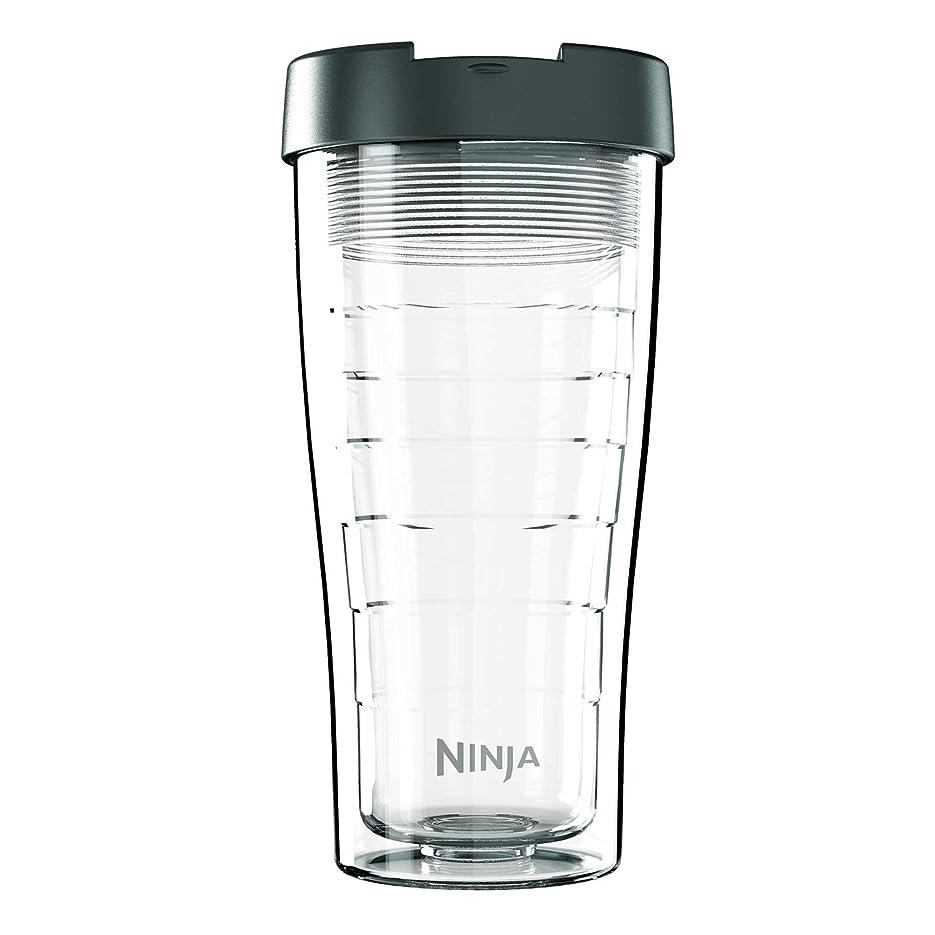 プレフィックスディベートアレンジ22oz Ninja XLホット&コールドmulti-serve Tumbler with Lid